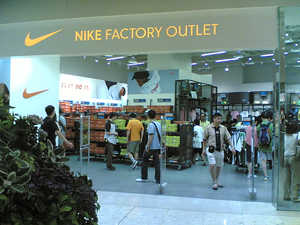 nikeoutlet